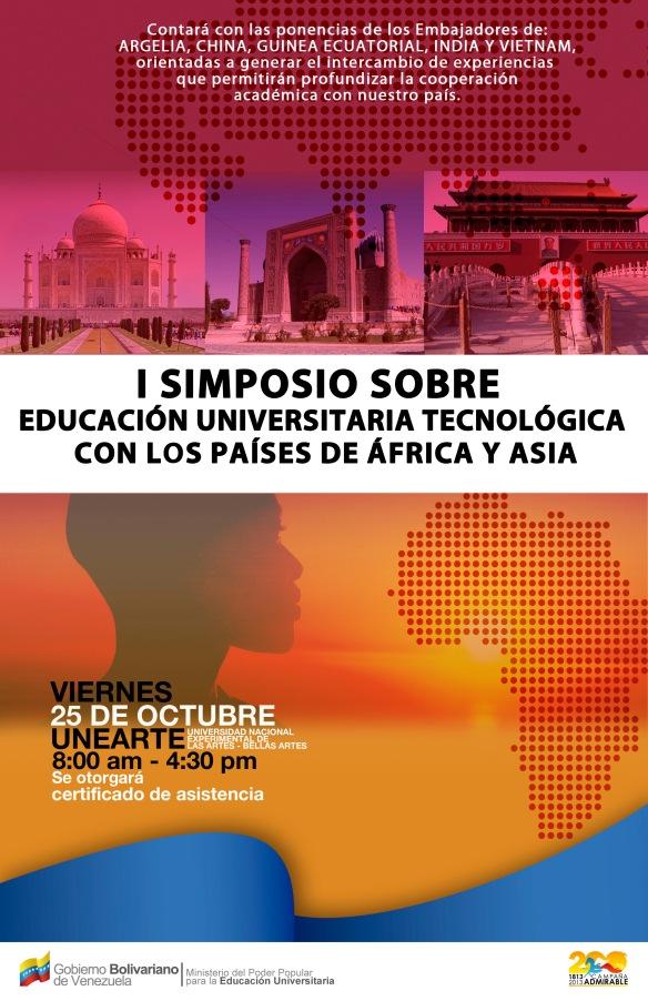 Simposio Educación Universitaria en Asia y África