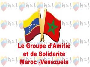 Logo del Grupo de Amistad y Solidaridad Marruecos-Venezuela